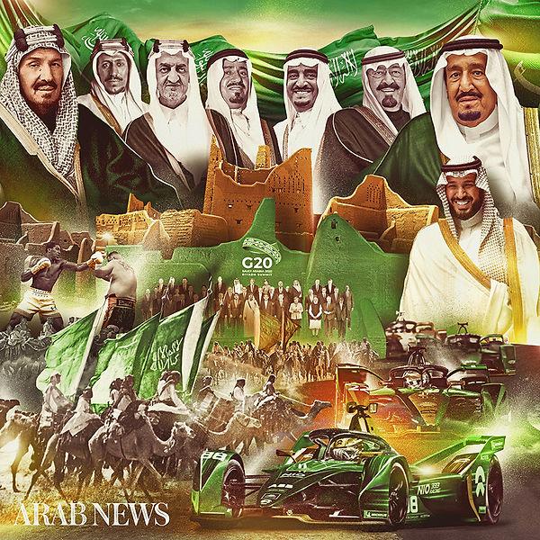 Arab News - Saudi National Day 2021