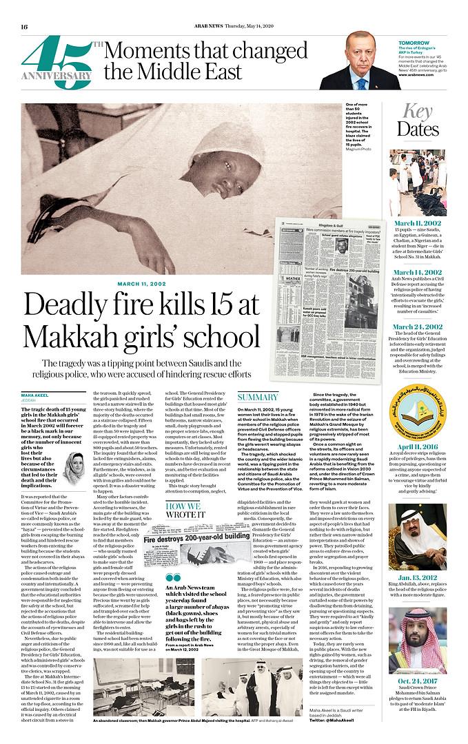 25_MakkahFire.jpg
