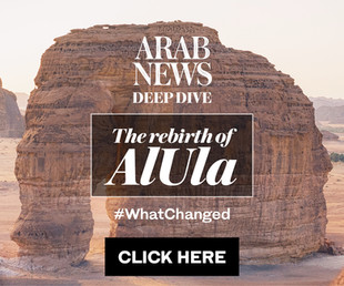 THE REBIRTH OF ALULA