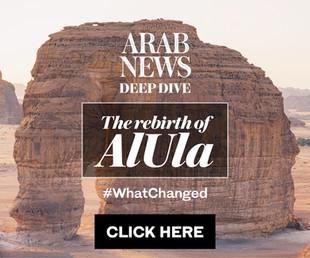 THE REBIRTH OF ALULA