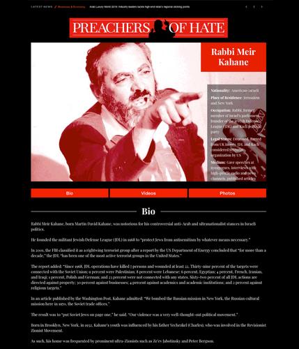 kahane_homepage.png