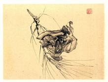 'Autumn Still Life, Study of Pine Bark and Needles'