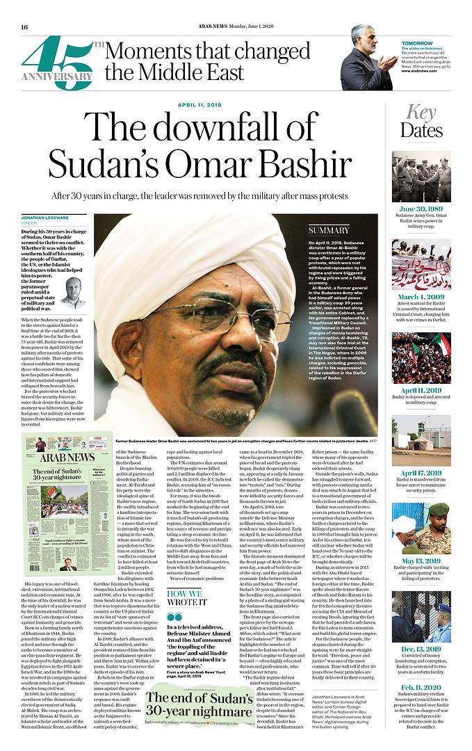 43_Bashir.jpg