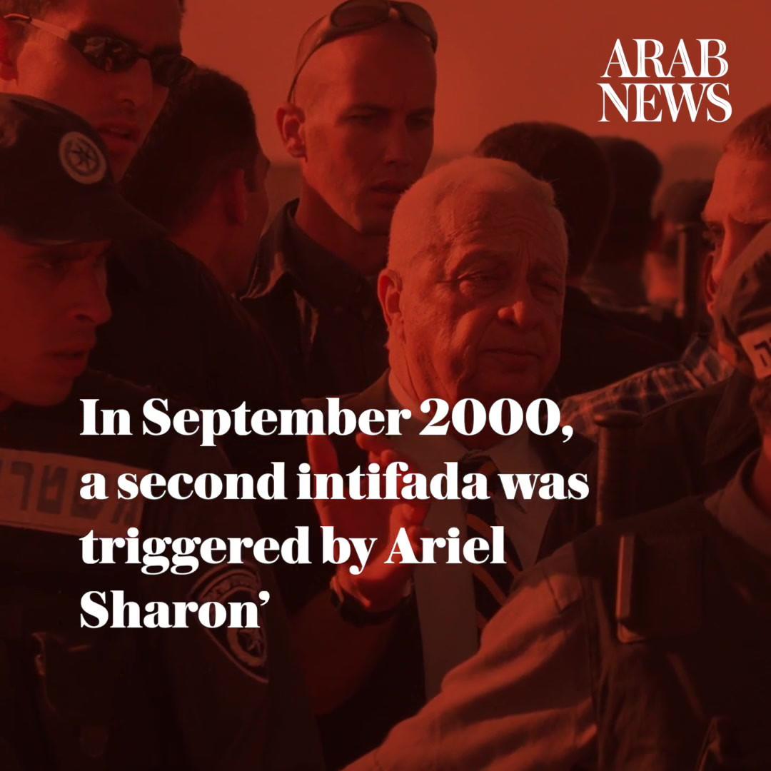14. Dec. 8, 1987, First Palestinian Inti