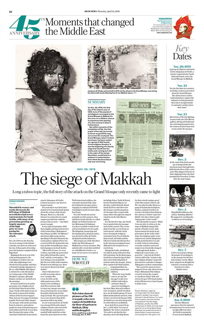 4_MakkahSiege.jpg
