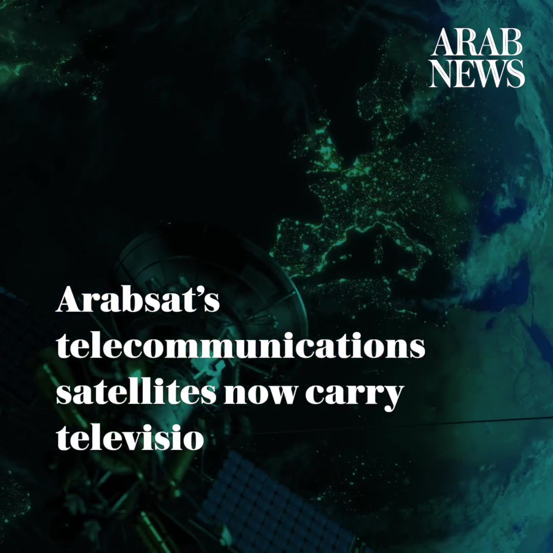 12. First Arabsat satellite launched 198