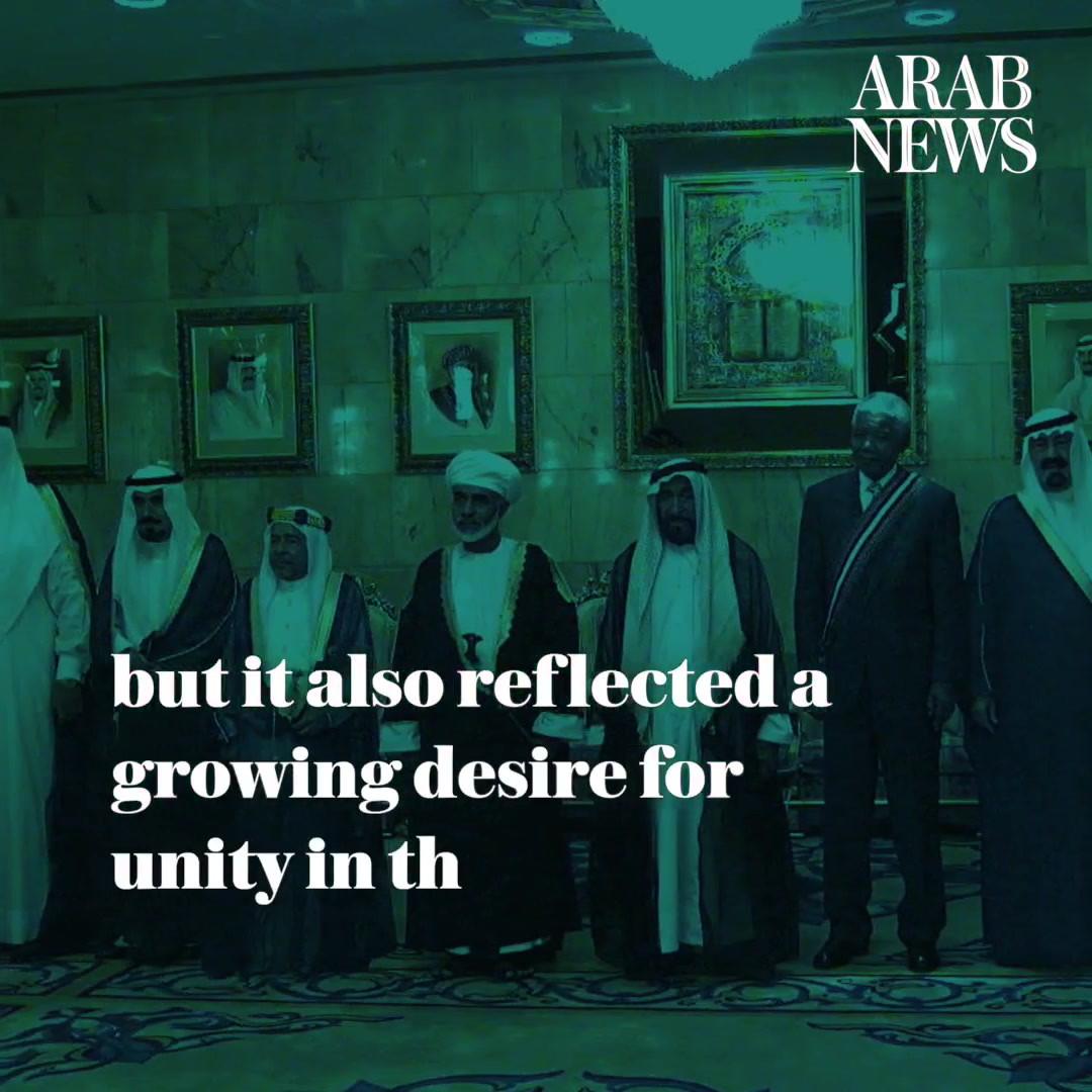 8. May 25, 1981 GCC created Abu Dhabi.mp