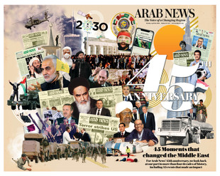 ARAB NEWS 45TH ANNIVERSARY