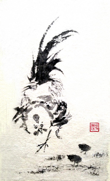 '2017 Year of the Rooster'
