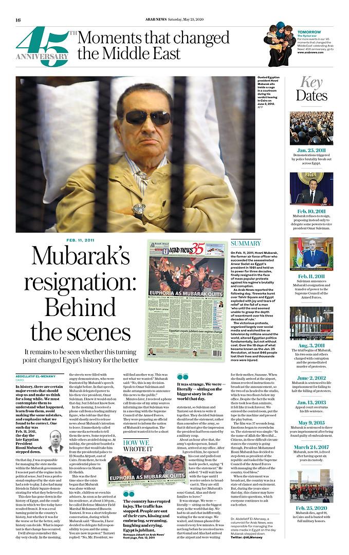 34_Mubarak.jpg