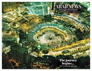 Arab News
