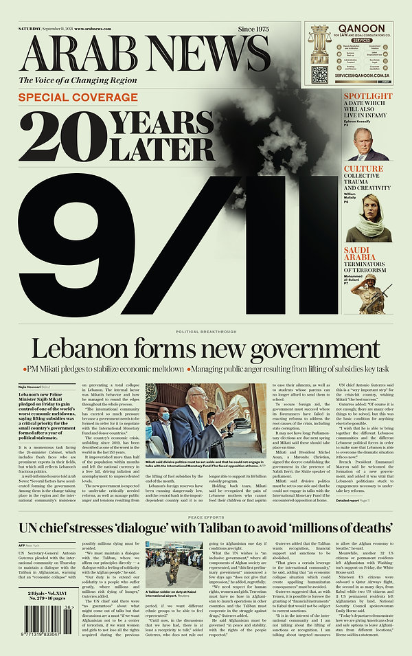 Arab News 9/11 20 Years Later
