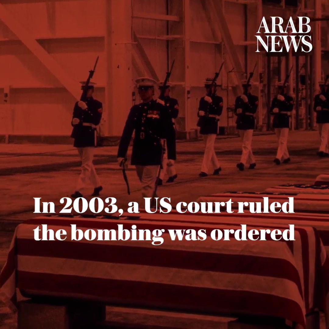 10. Hezbollah Marine barracks bombing 19