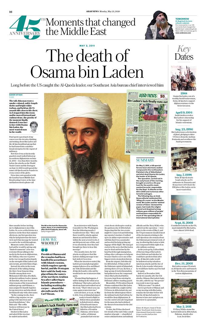 36_OsamaBinLaden.jpg