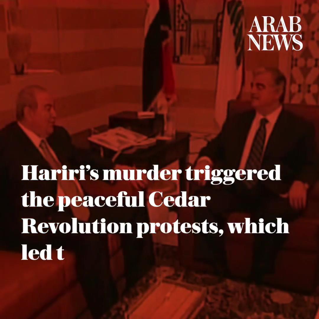 28. Feb. 14, 2005, Assassination of Hari