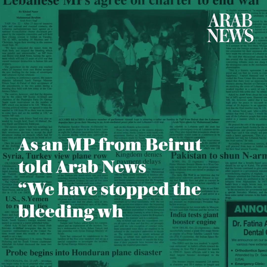 16. Oct. 22, 1989, Taif Agreement - Leba
