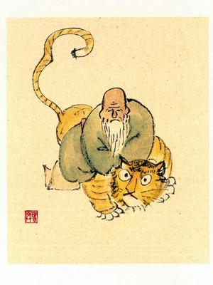'Taming the Tiger'