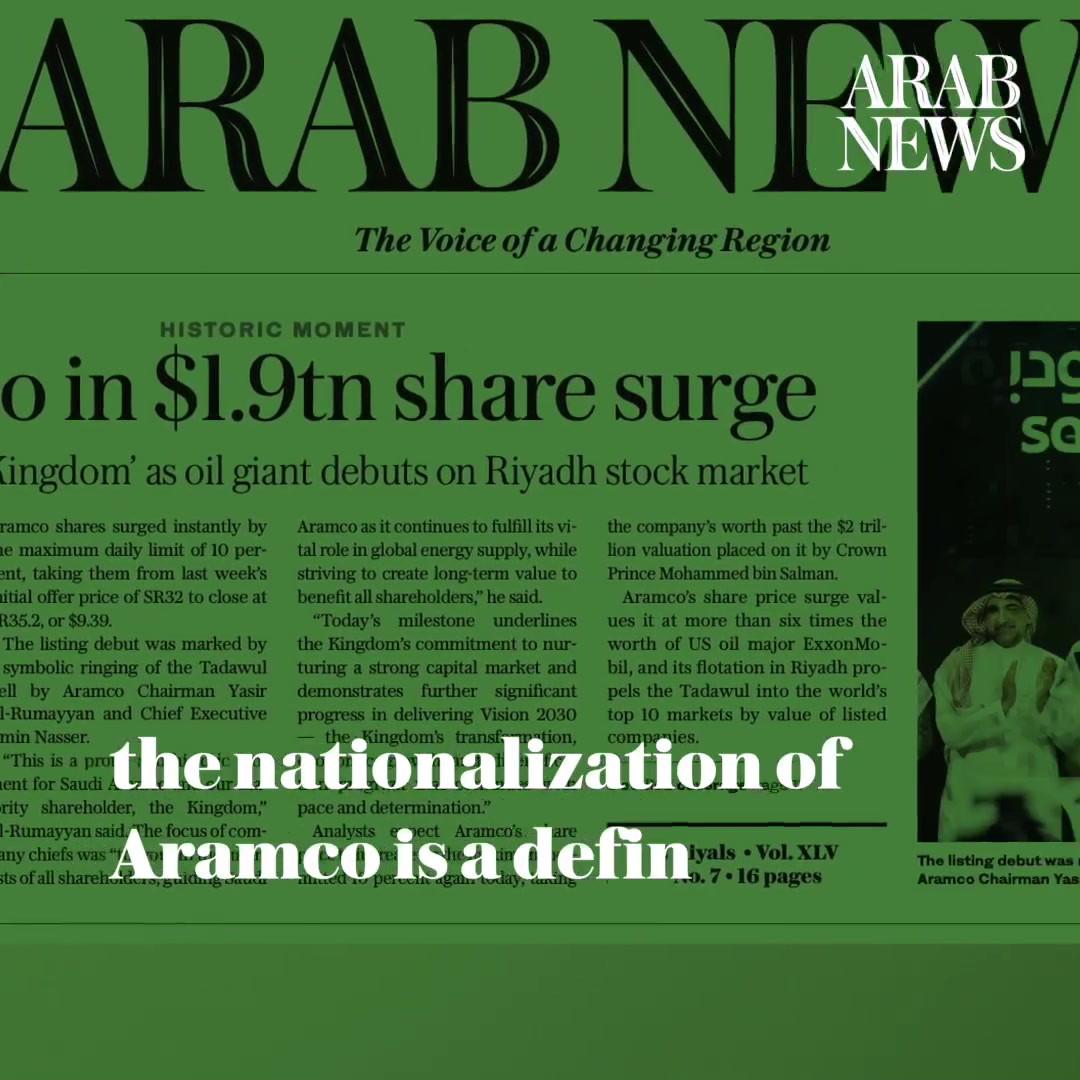 6. Saudi Arabia completes buy-out of Ara