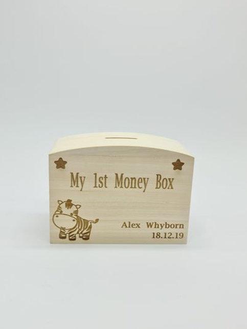 My 1st Wooden Money Box