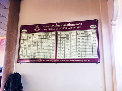 Train 78-70-134 Nong Khai - Bangkok schedule