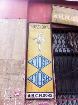 Super Cocks, Kolkata