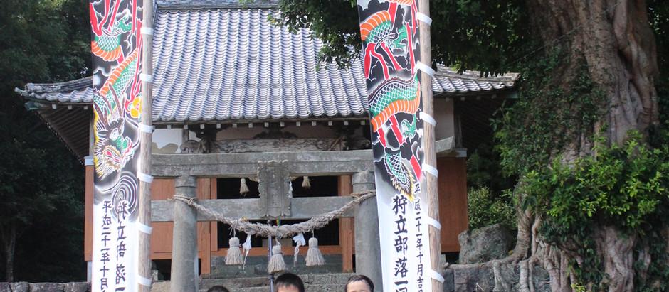 五島のお盆 -富江地区 狩立のオネオンデ-