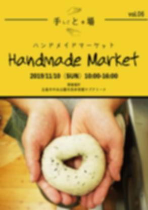 handmademarket_poster.jpg