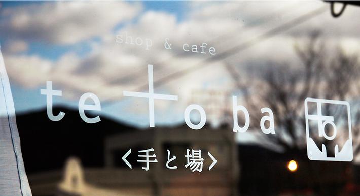 tetobaの窓.png