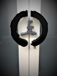 Martial Art Door Handles