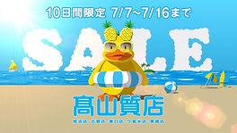 180622_takayama.jpg