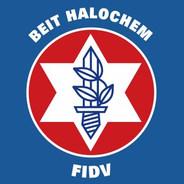 Beith Ha Lojem