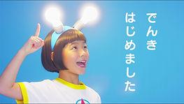 19_02_OkinawaG_denki.jpg