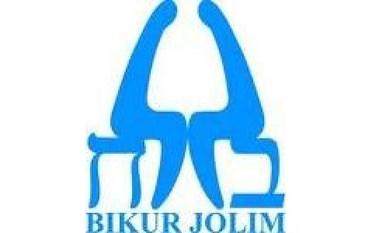 Bikur Jolim
