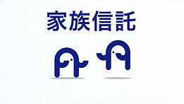 10_02_Miyoshi_kazokushinataku.jpg