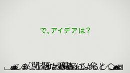 190122_Jigyokousoudaigaku.jpg