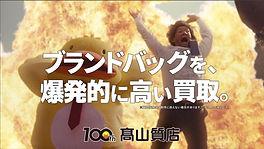 06_02_TK_DEKA1.jpg
