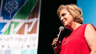 Pilar Rahola en el Colegio Israelita de México