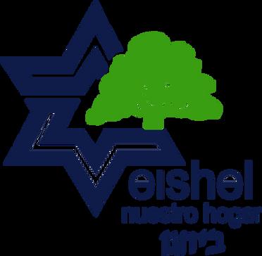 El Eishel