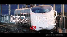 09_02_JRK_KFL2.jpg