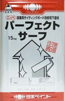 日本ペイント ハイブリッド下地塗料