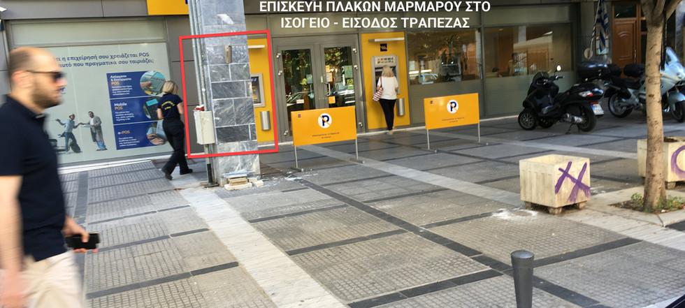 ΜΑΡΜΑΡΟ.jpg