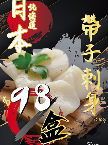 PROMOTE POSTER 20210118_工作區域 1.png