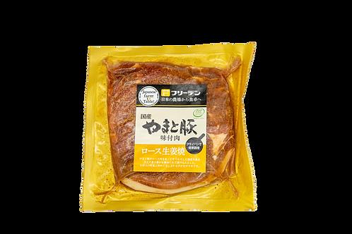 日本豚肉(薑汁)(180g)