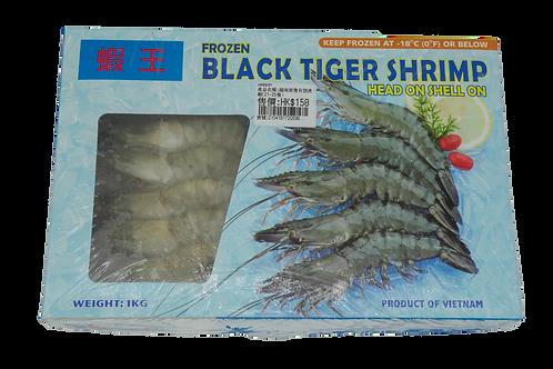 越南原隻有頭虎蝦(21-25隻)