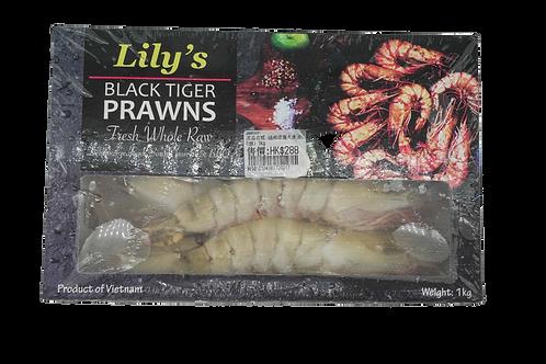 越南原隻大虎蝦(8頭)1kg