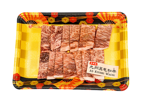 日本A5和牛肩胛燒肉片 (200g)