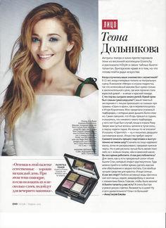 Teona Dolnikova