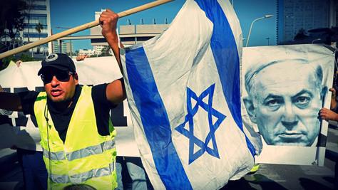 Gilets Jaunes: ils envahissent Israël ! (vidéo, article)