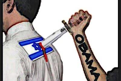 Obama abandonne Israël