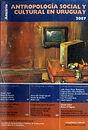 Anuario 2007.jpg